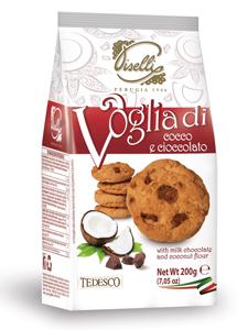 Dubai private label, Dubai Emirates biscuits private label